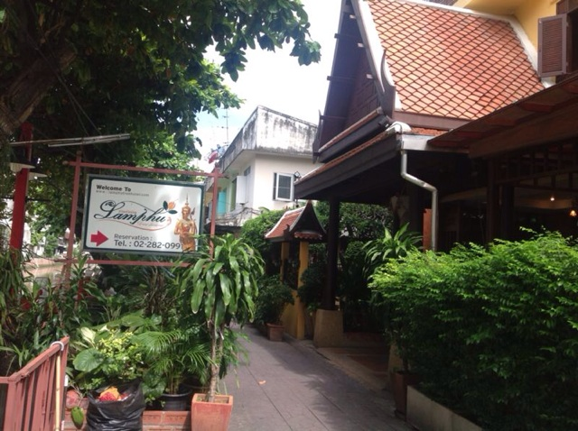 The front of pretty Lamphu Tree House Boutique Hotel in Bangkok.
