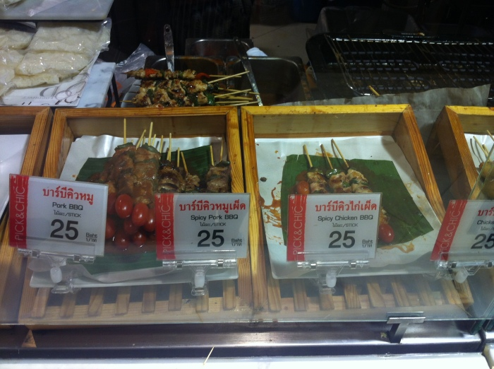 Spicy chicken and pork in Bangkok for 80 cents a piece is an absolute bargain. And at a shopping mall too!
