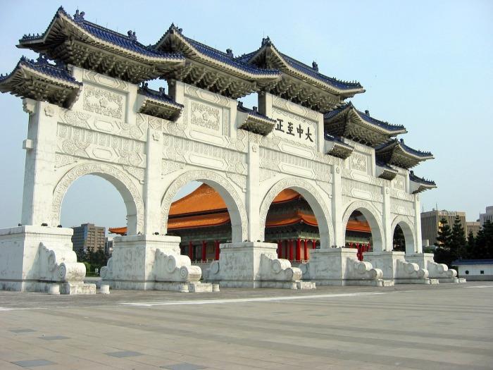 Taipei, otherwise known as Taipei City