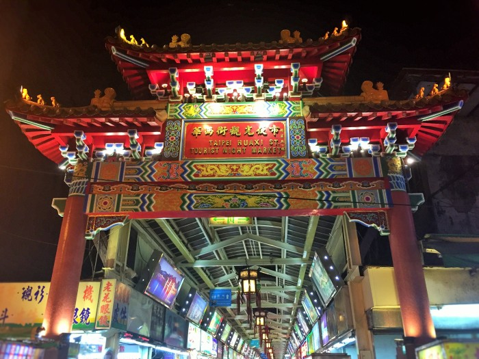 The Taipei Huaxi Street Night Market in Taipei.